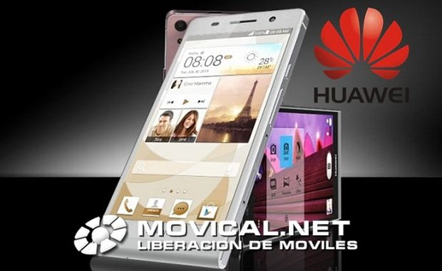 Liberar huawei ascend p6 el smartphone m s fino del mundo - Movical net liberar ...
