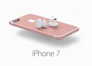 Ta se presentó el iPhone 7 con cambios en el botón Home