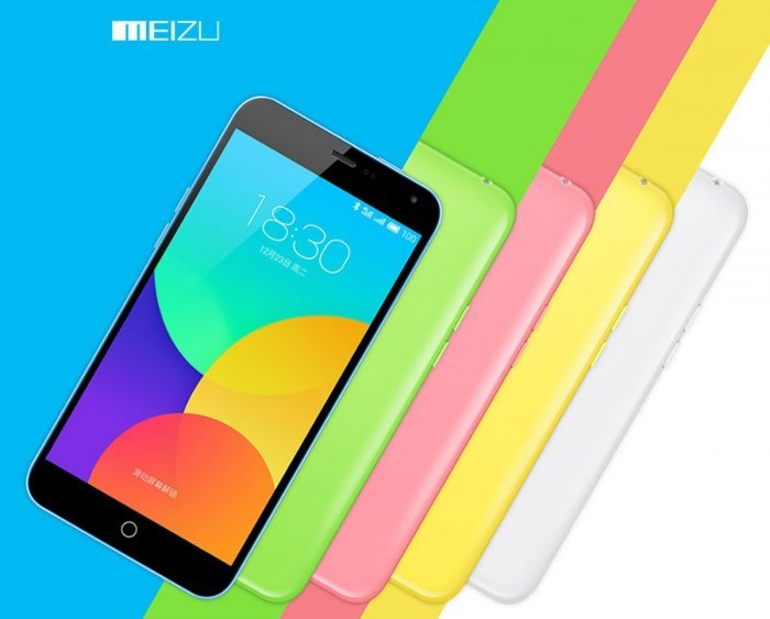 Meizu Blue Charm X, un móvil para fotógrafos