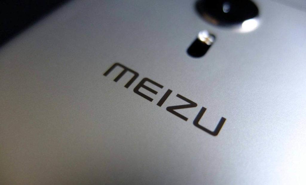 Se acerca el Meizu M3X y te contamos sus caracterísitcas principales