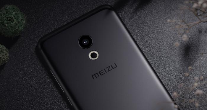 ¿El Meizu Pro 7 será presentado en el MWC?
