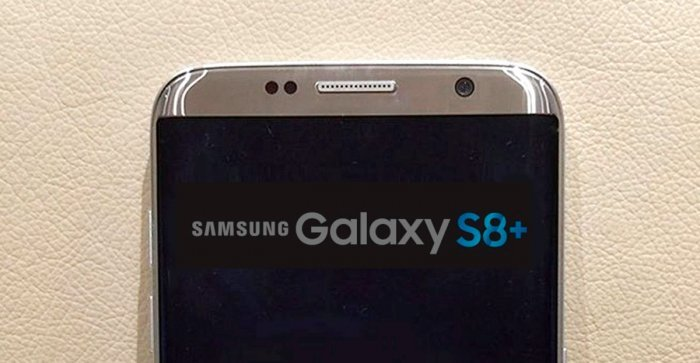 El Samsung Galaxy S8+ será el móvil más potente de Samsung en 2017