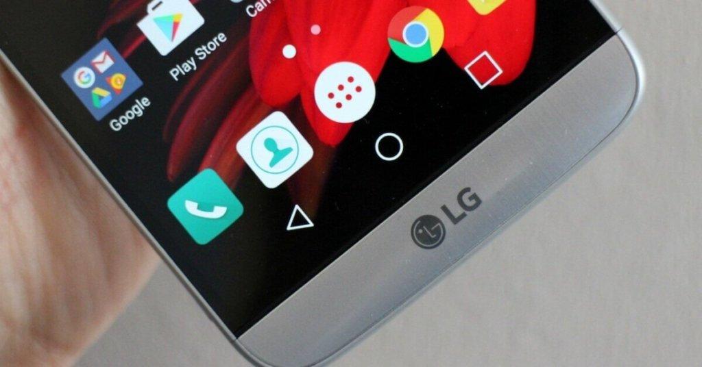 Análisis completo del nuevo LG G6