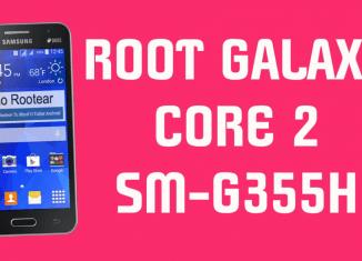 Cómo rootear el Samsung Galaxy Core 2 SM-G355H