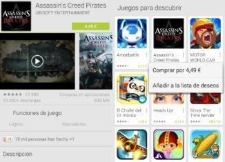 lista de deseos de Google Play