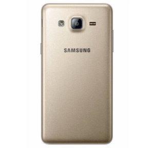 Samsung-Galaxy-On-5-03