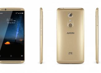 ZTE-Axon-7-fuerte-apuesta-por-la-gama-alta
