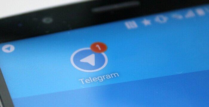 Bienvenida-Telegram-3.11-con-almacenamiento-en-la-nube