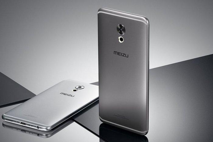 Meizu potencia su gama alta con el Meizu Pro 6 Plus