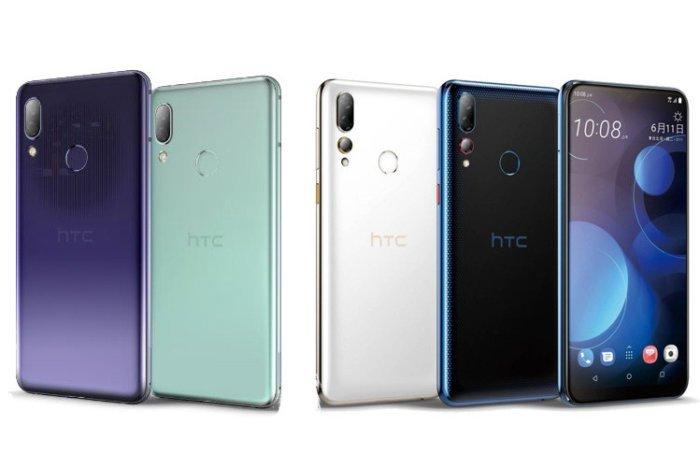 Últimos modelos de HTC